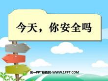 《今天,你安全吗》安全地生活PPT课件4