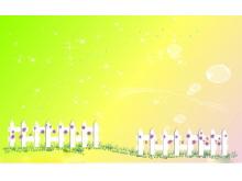 黄绿色背景星光星星青草栅栏PPT背景图片