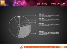 白色扁平粉笔手绘PPT图表整套下载