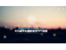 IOS扁平化商务PPT模板