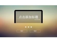 动态光斑炫丽背景IOS风格PPT开头动画中国嘻哈tt娱乐平台