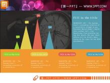 彩色扁平化猴年商务PPT图表