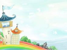 城堡大树卡通PPT背景图片