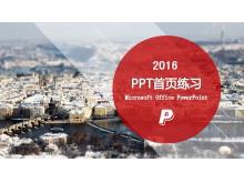 高大上首页实例PPT模板第二季(22张)