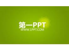 清爽动态绿色软件介绍PPT动画