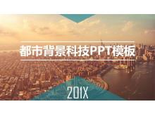 都市背景科技商务蓝工作汇报PPT中国嘻哈tt娱乐平台