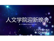 大学社团迎新晚会宣传PPT下载