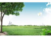 草坪树木城市建筑PPT背景图片