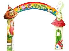 快乐儿童节PPT背景图片