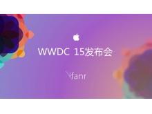 WWDC苹果发布会PPT动态版源文件下载