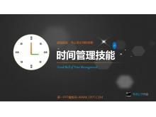 时间管理PPT下载