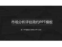 市场分析评估简约龙8官方网站