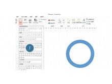 如何用PPT绘制设计一个分割型环形图?