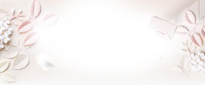 这是一张淡雅粉色微立体纸花PPT背景图片,第一PPT模板网提供幻灯片背景图片免费下载; PPT背景图片两边是微立体的粉色的纸花,画面特别淡雅温馨,用纸花作为PPT背景图片,有恒久不变的美好象征…… 关键词:淡雅PPT背景图片,粉色PPT背景图片,.JPG格式;