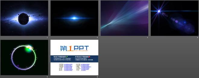 黑色背景星球星空宇宙PPT背景图片