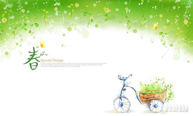 这组ppt背景图片适合用于制作春天主题幻灯片; 关键词:绿色ppt背景图图片
