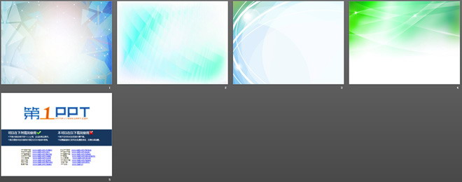 折线曲线淡雅多边形简洁艺术PPT背景图片