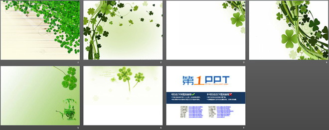 一组白色背景四叶草PPT背景图片