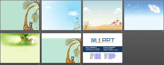 第一PPT模板网提供幻灯片背景图片免费下载;-一组卡通动物PPT背