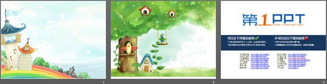 城堡大树卡通ppt背景图片图片