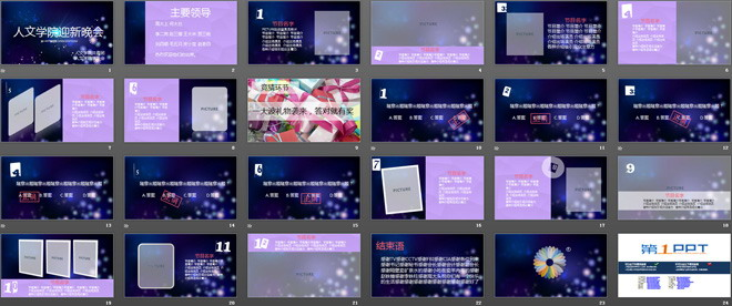 """这是一套大学社团迎新晚会宣传PPT,第一PPT模板网提供幻灯片免费下载; 幻灯片用蓝色作为PPT背景,灯光、星光、花卉纹样作为PPT背景图片,白色标题非常醒目,大气;PPT模板内容页面设计大气简洁,用蓝色、粉紫色作为主题色,设计了相关的""""主要简介、节目名单、游戏竞猜问题答案""""等PowerPoint页面;本套动态PPT可共喜欢的人下载欣赏; 关键词:蓝色PPT背景,灯光、星光、花卉ppt背景图片,会议活动PPT下载,优秀PPT欣赏,."""