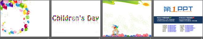三张儿童节卡通PPT背景图片