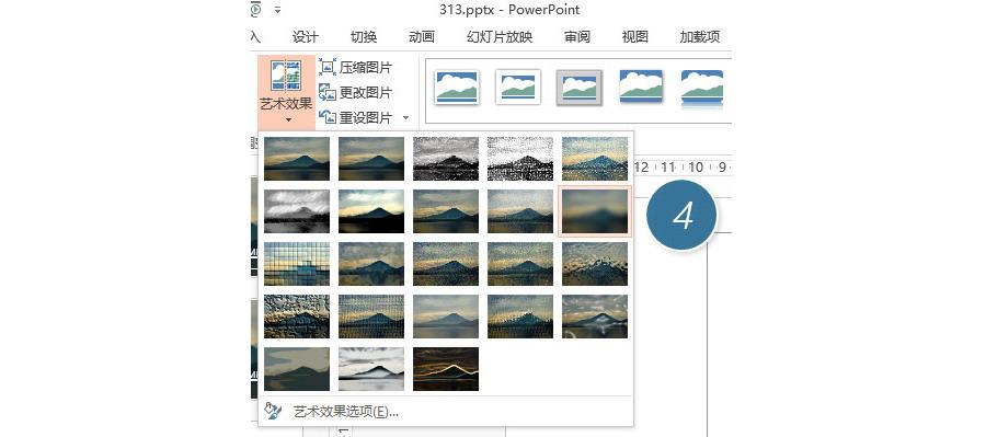 PPT製作技巧:如何利用圖片模糊效果製作PPT封面?
