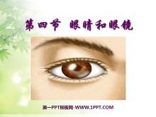 《眼睛和眼镜》透镜及其应用PPT课件4