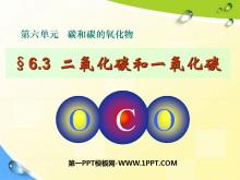 《二氧化碳和一氧化碳》碳和碳的氧化物PPT课件