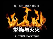 《燃烧和灭火》燃料及其利用PPT课件4