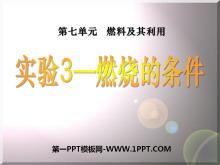 《燃烧的条件》燃料及其利用PPT课件5
