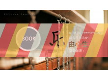 IOS风格APP宣传推广平安信誉彩票网