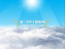 逼真阳光普照云层特效PPT动画