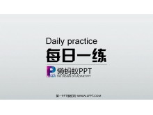 ��B任��r�制作PPT教程