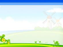 四叶草黄绿草地教育PPT背景图片