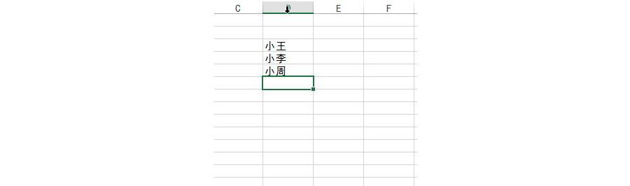 Excel中如何进行在单元格中记忆式输入文字?