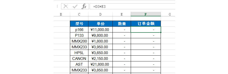 如何让Excel待统计的单元格显示为横杠?