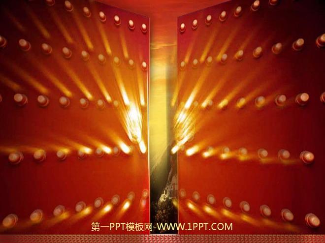 大气的开门开场PPT动画 - 第一PPT