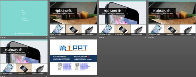 动态电子相册产品图片切换展示PPT动画