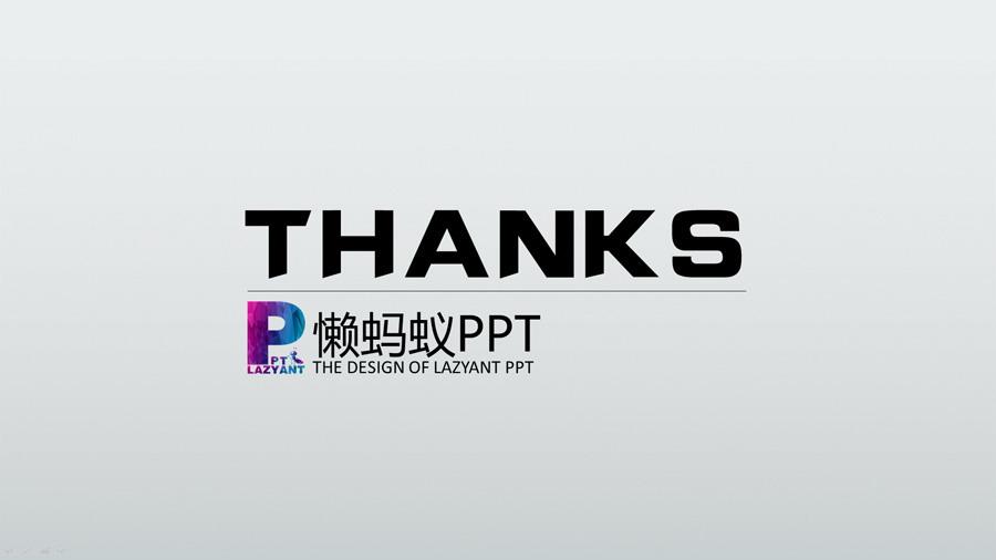 ��B任��r�制作PPT教程(二)