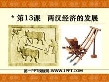 《两汉经济的发展》统一国家的建立PPT课件5