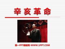 《辛亥革命》近代化的探索PPT课件6