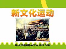 《新文化运动》近代化的探索PPT课件5