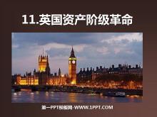 《英国资产阶级革命》步入近代PPT课件8