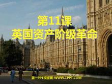 《英国资产阶级革命》步入近代PPT课件9