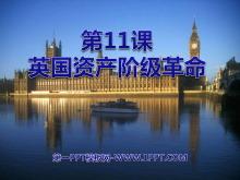 《英国资产阶级革命》步入近代PPT课件5