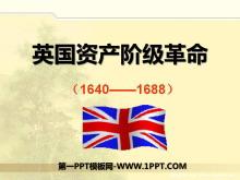 《英国资产阶级革命》步入近代PPT课件6