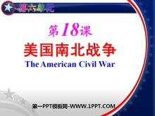 《美国南北战争》无产阶级的斗争与资产阶级统治的加强PPT课件6