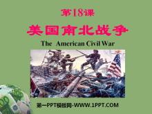 《美国南北战争》无产阶级的斗争与资产阶级统治的加强PPT课件7