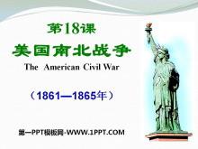 《美国南北战争》无产阶级的斗争与资产阶级统治的加强PPT课件8